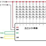 シーケンシャルウインカーリレー2個セット【ループ線】